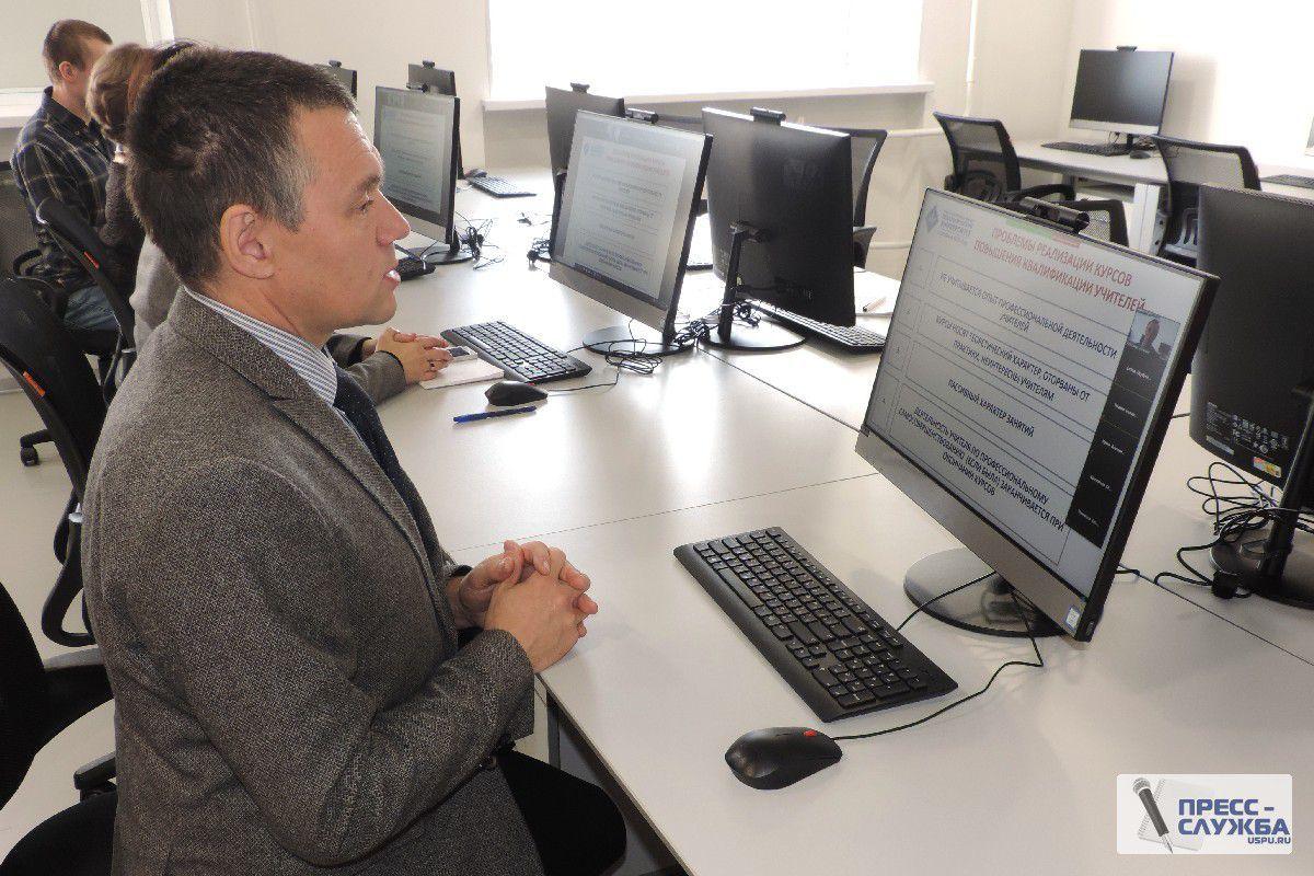 «Профессиональные мосты» между Россией и Казахстаном перекинули в центре «Учитель будущего»