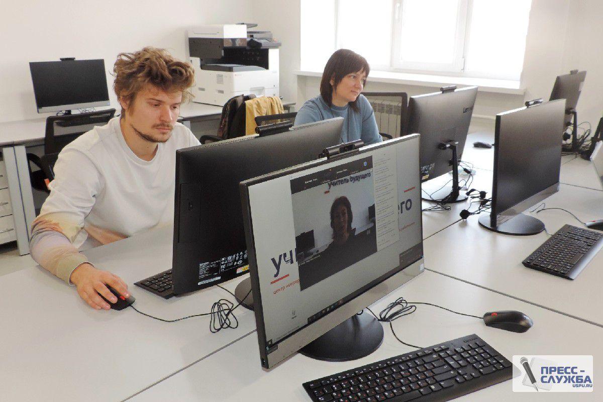 В центре «Учитель будущего» прошел вебинар по дистанционному обучению