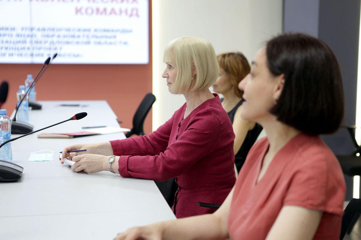 УрГПУ вошёл в консорциум «Развитие личностного потенциала в образовании»
