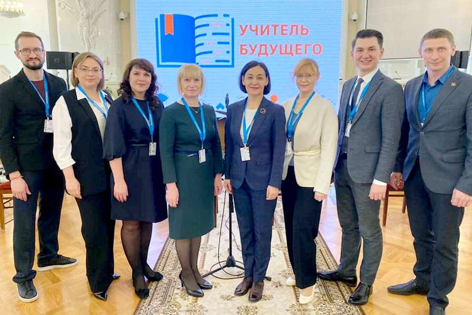 Преподаватели УрГПУ приняли участие в экспертизе финала Всероссийского конкурса «Учитель будущего»