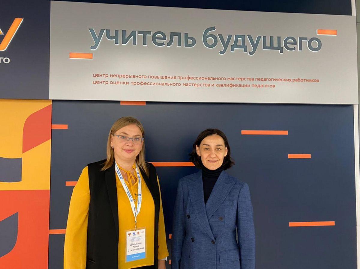Управленческая команда Центра «Учитель будущего» успешно прошла стажировку в Москве от Академия Минпросвещения