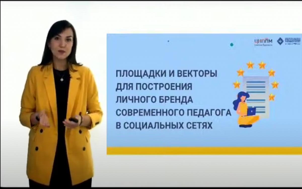 Команда Центра «Учитель будущего» приняла участие в методическом драйве для молодых педагогов Ирбита