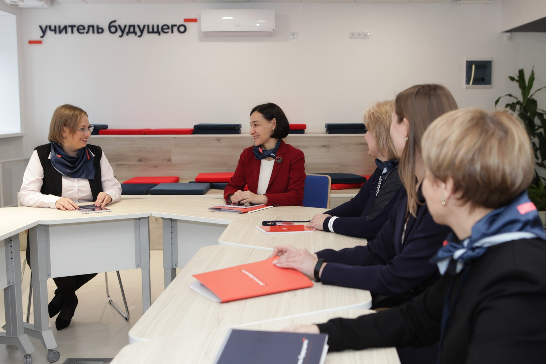 Сотрудники УрГПУ приняли участие в заседании Регионального учебно-методического объединения