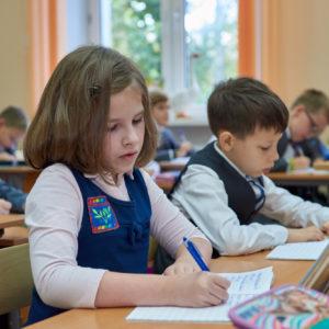 Развитие успешности школьников в образовательном процессе