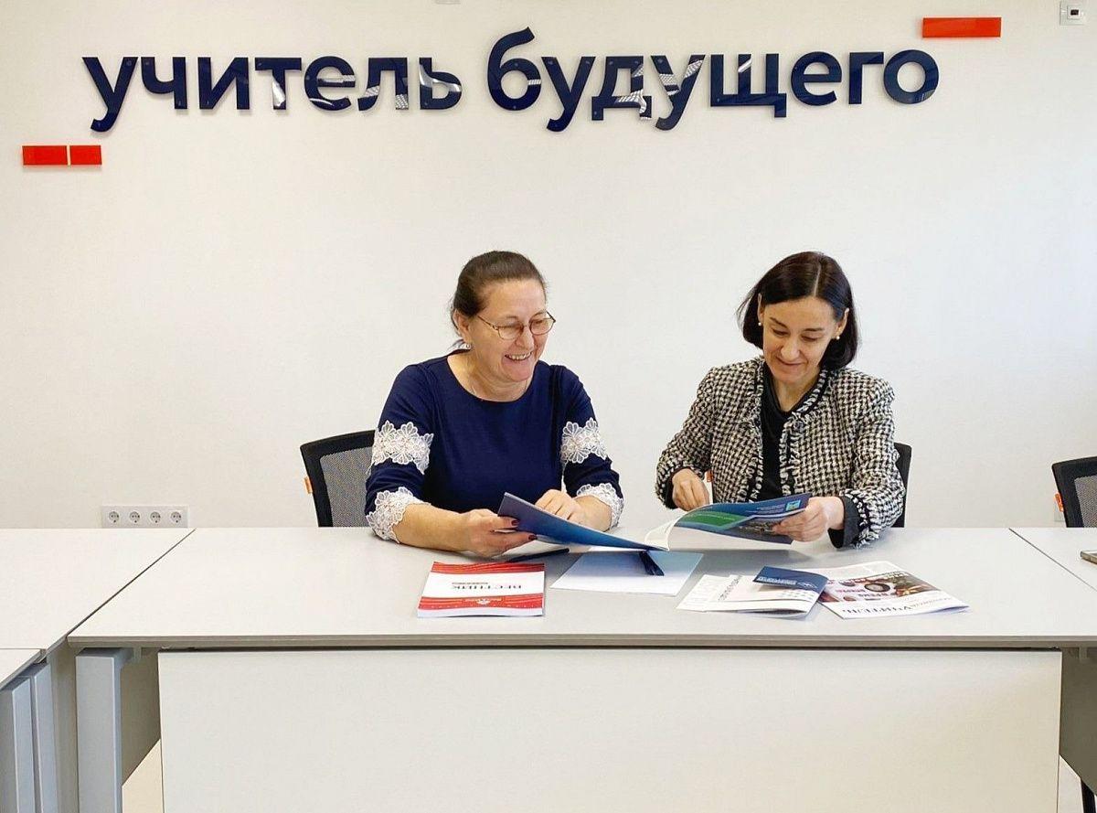 Екатеринбург – Белгород на площадке Центра «Учитель будущего» состоялась встреча проректоров