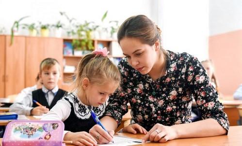 Формирование активной гражданской позиции школьников в деятельности классного руководителя
