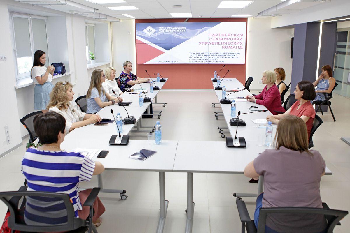 Урал и Ямал: новые перспективы педагогического сотрудничества