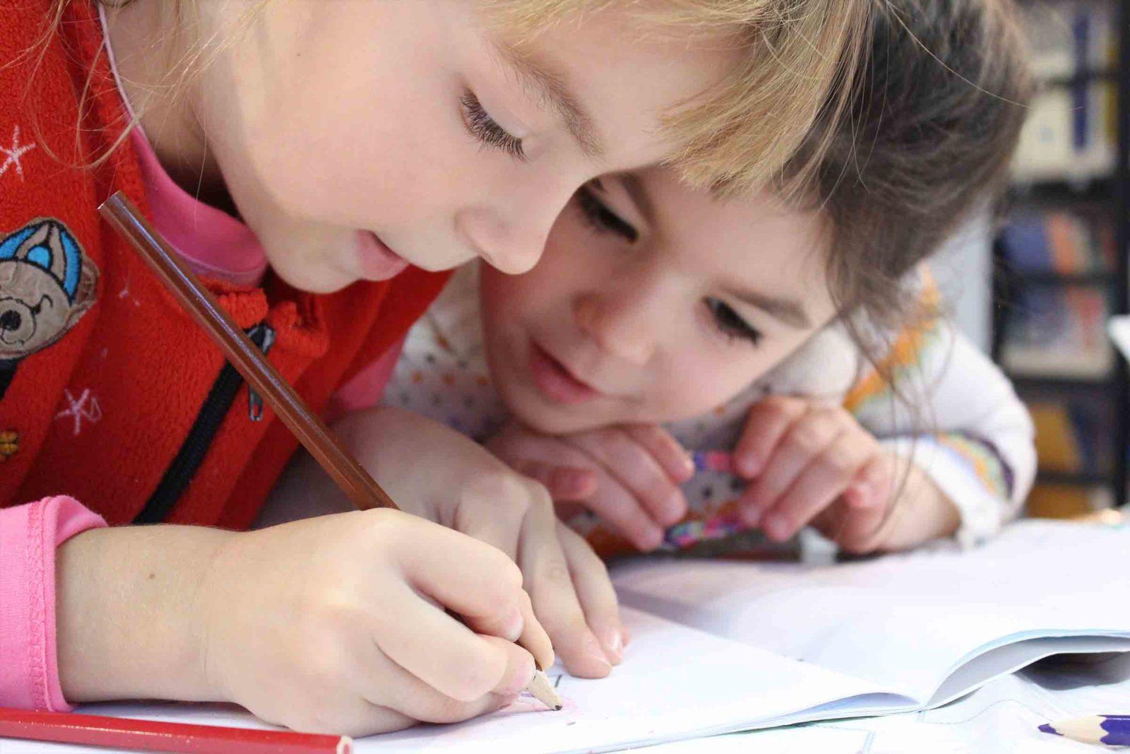 Приоритетные направления воспитания детей младшего школьного возраста