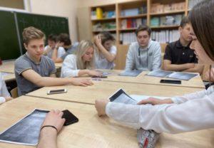 Педагогические классы: от теории к практике
