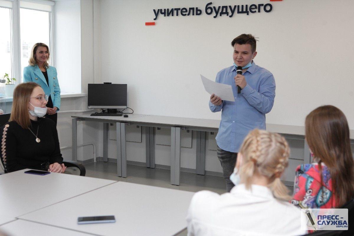 От написания проекта до его презентации. Школьники Екатеринбурга побывали на занятии в УрГПУ