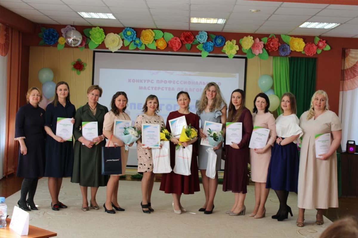 Центр «Учитель будущего» выступил партнером профессионального конкурса «Педагог года — 2021» детского сада № 145