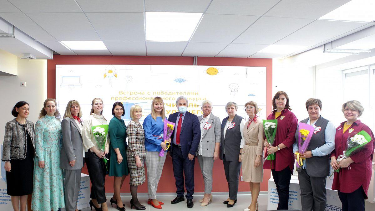 В УрГПУ состоялась рефлексивная сессия участников конкурса «Учитель будущего»