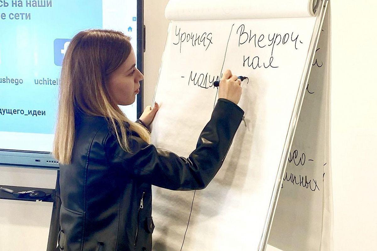На форуме в центре «Учитель будущего» обсудили ключевые вопросы воспитания