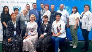 Специалист УрГПУ успешно освоил программу повышения квалификации от Академии Министерства просвещения