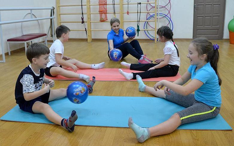 Современные способы организации адаптивной физической культуры в школе