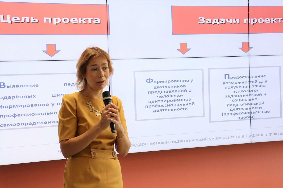 В УрГПУ состоялось открытие образовательного проекта «Психолого-педагогические классы 2021»