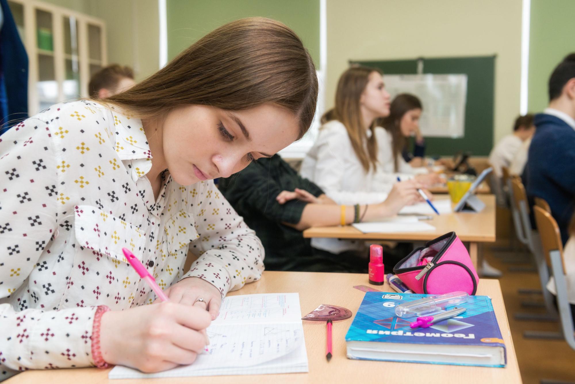 Психолого-педагогические классы: новые задачи и возможности
