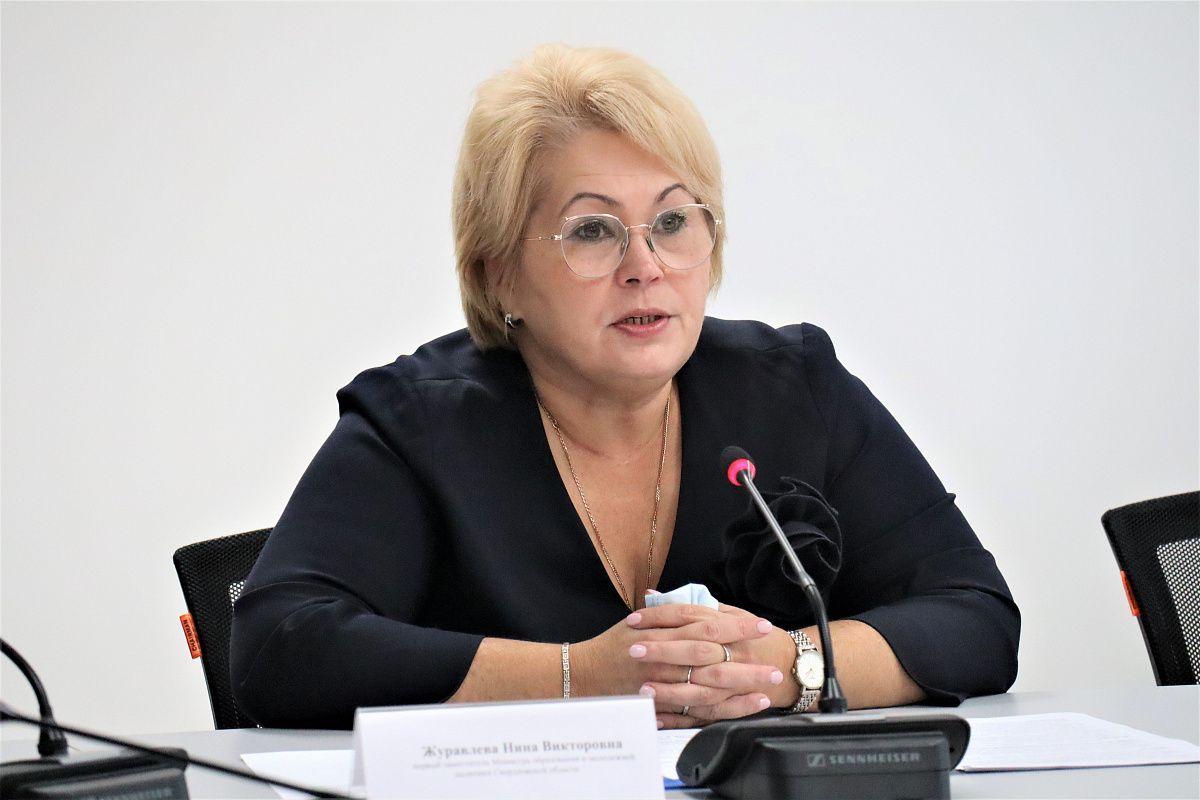 Уральские педагоги инициировали создание меморандума Первого Всероссийского форума классных руководителей