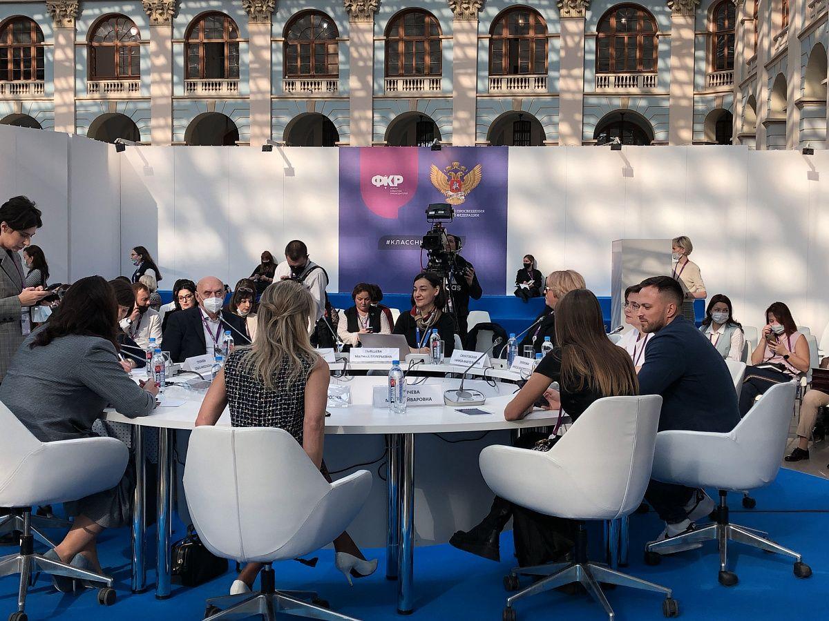 Команда ЦНППМ Свердловской области провела мастер-классы на Всероссийском форуме классных руководителей в Москве