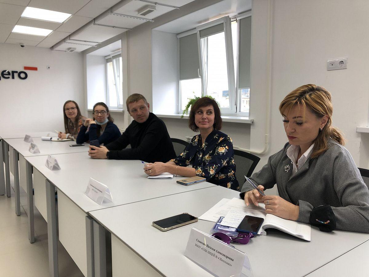 Педагоги Свердловской области на площадке ЦНППМ обсудили итоги Форума классных руководителей