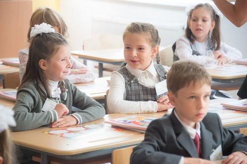 Формирование навыков конструктивного общения обучающихся в коллективе класса